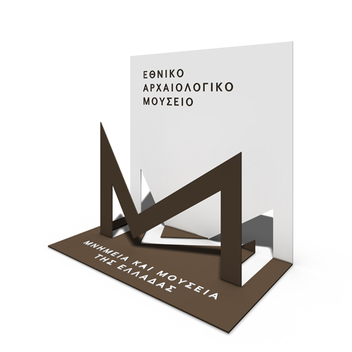 Simpl. / Museum and Monuments of greece visual identity