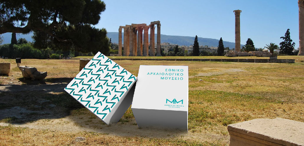 Museum and Monuments of Greece visual identity